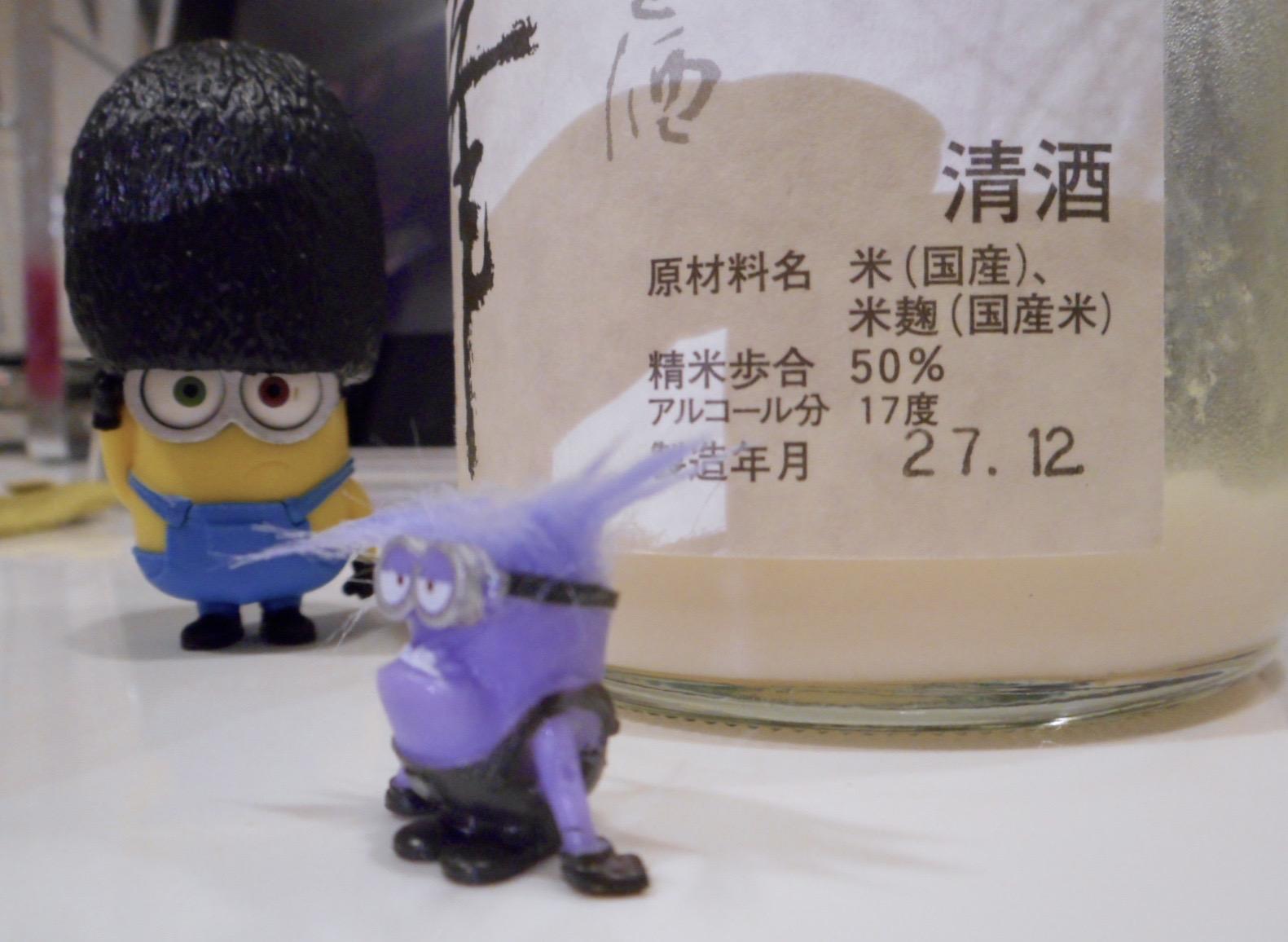 shinomine_moromi2.jpg