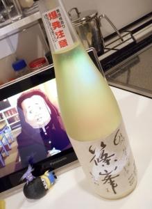 shinomine_moromi3.jpg
