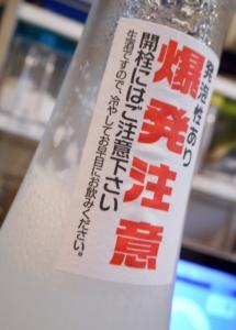 shinomine_moromi5.jpg