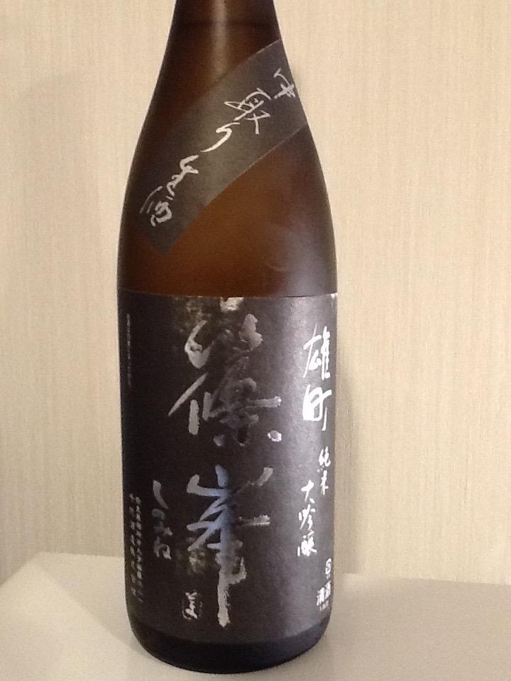 shinomine_omachi_jundai1.jpg
