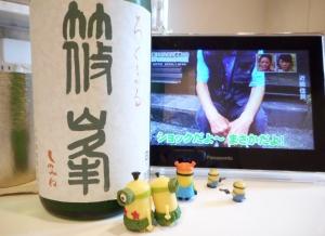 shinomine_rokumaru_hattan26by1.jpg
