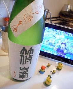 shinomine_rokumaru_hattan26by3.jpg
