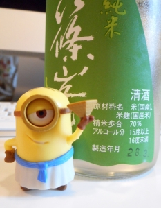 shinomine_yama_cup2.jpg