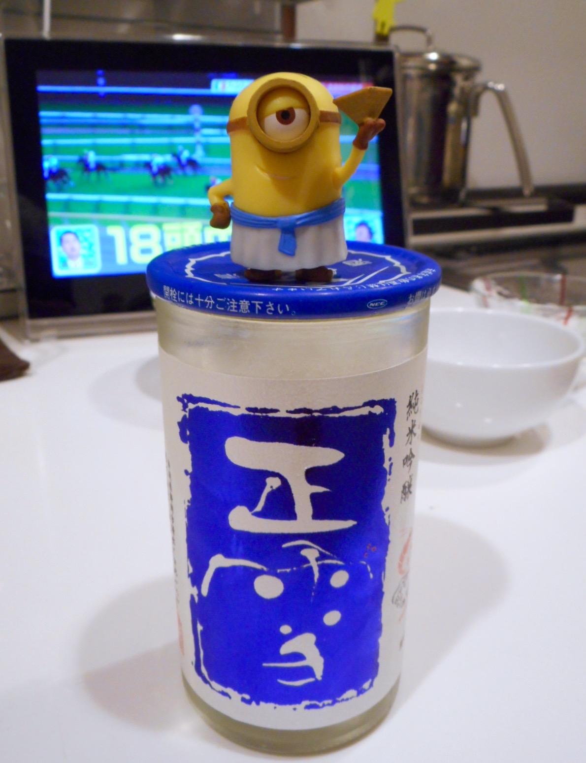 shosetsu_cup1.jpg