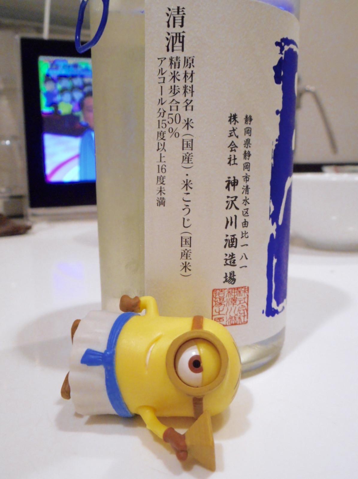 shosetsu_cup2.jpg