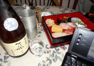 shosetsu_jundai_omachi_nama3.jpg