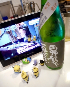 shouryuhouai_yamada77nama_27by4.jpg
