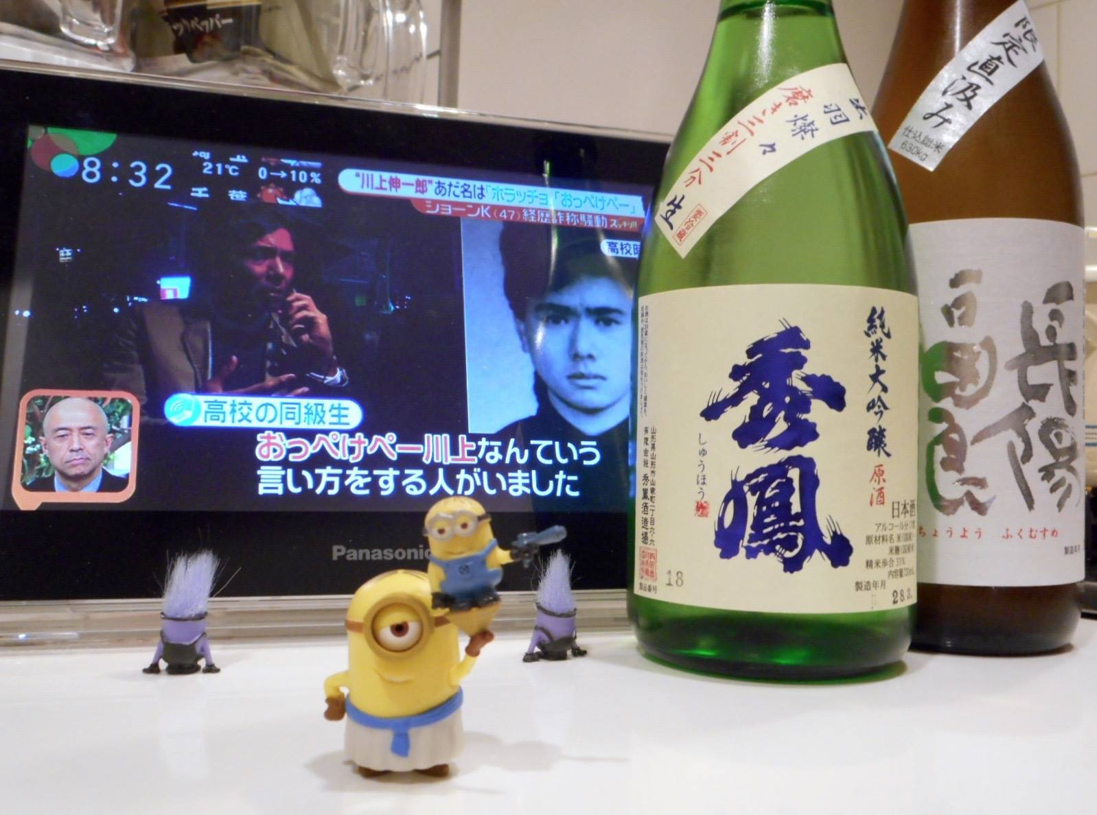 shuhou_chouyou.jpg
