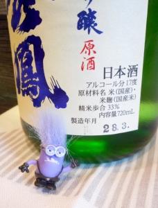 shuhou_dewa33_3.jpg