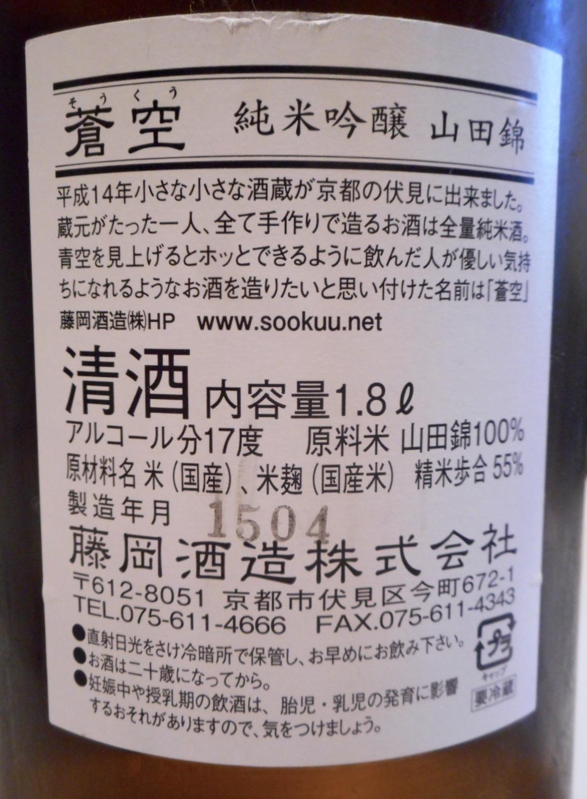 sooku_yamada3.jpg
