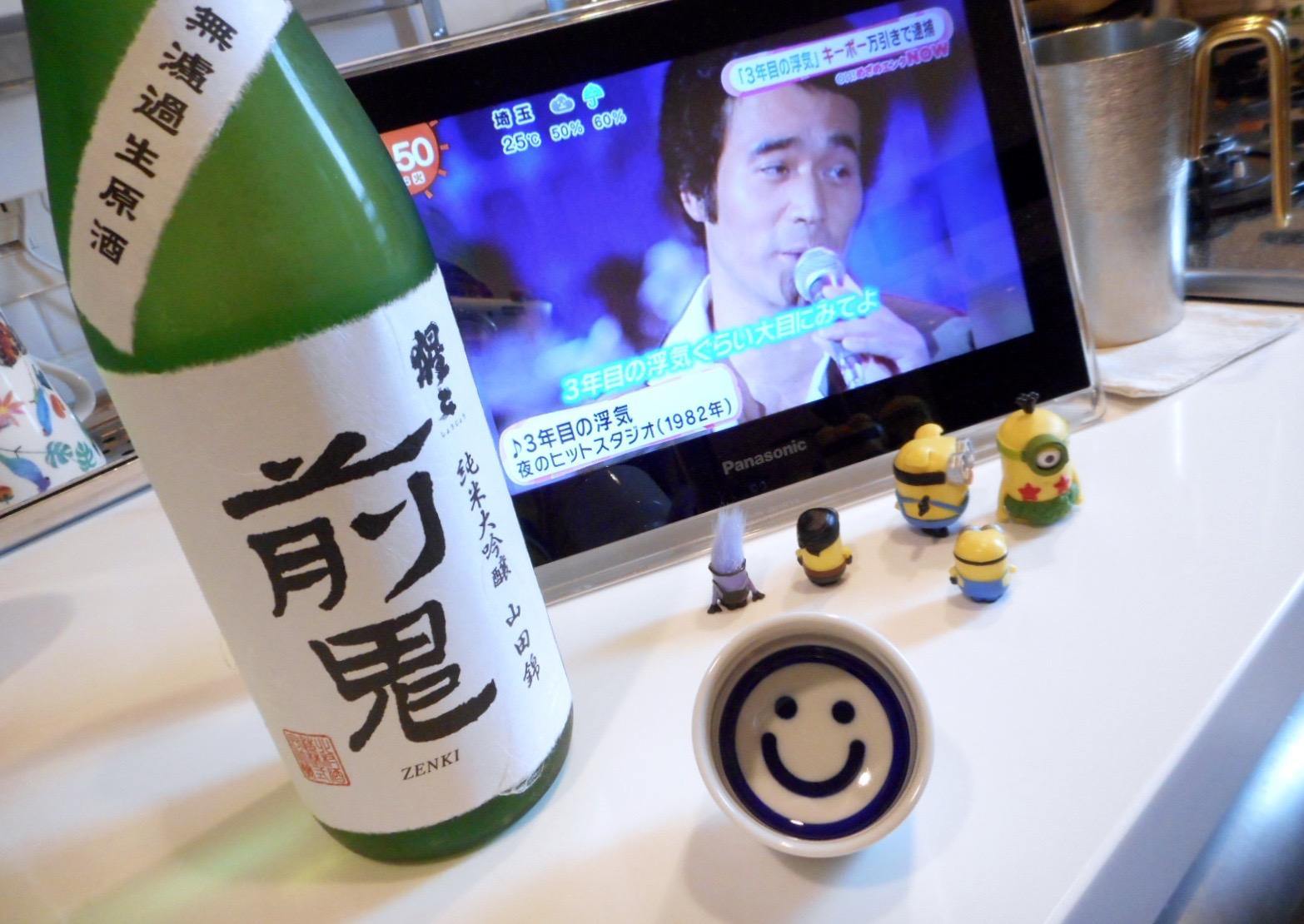 syoujou_zenki27by1.jpg