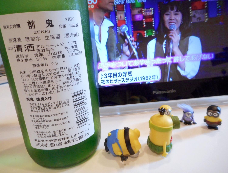 syoujou_zenki27by2.jpg