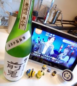 syoujou_zenki27by3.jpg