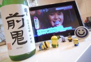 syoujou_zenki27by4.jpg