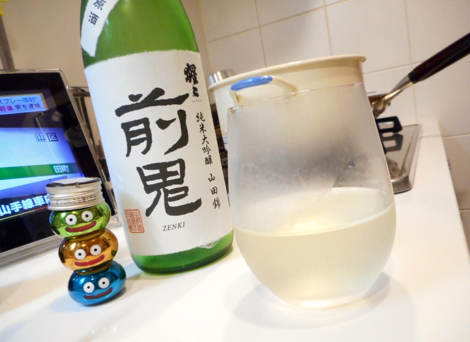 syoujou_zenki27by5.jpg