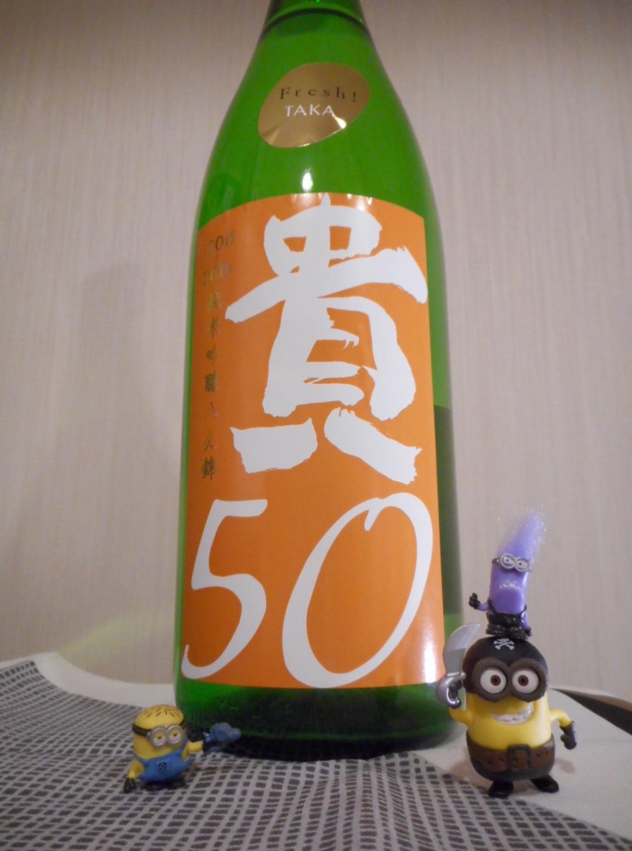 taka_hattan1.jpg