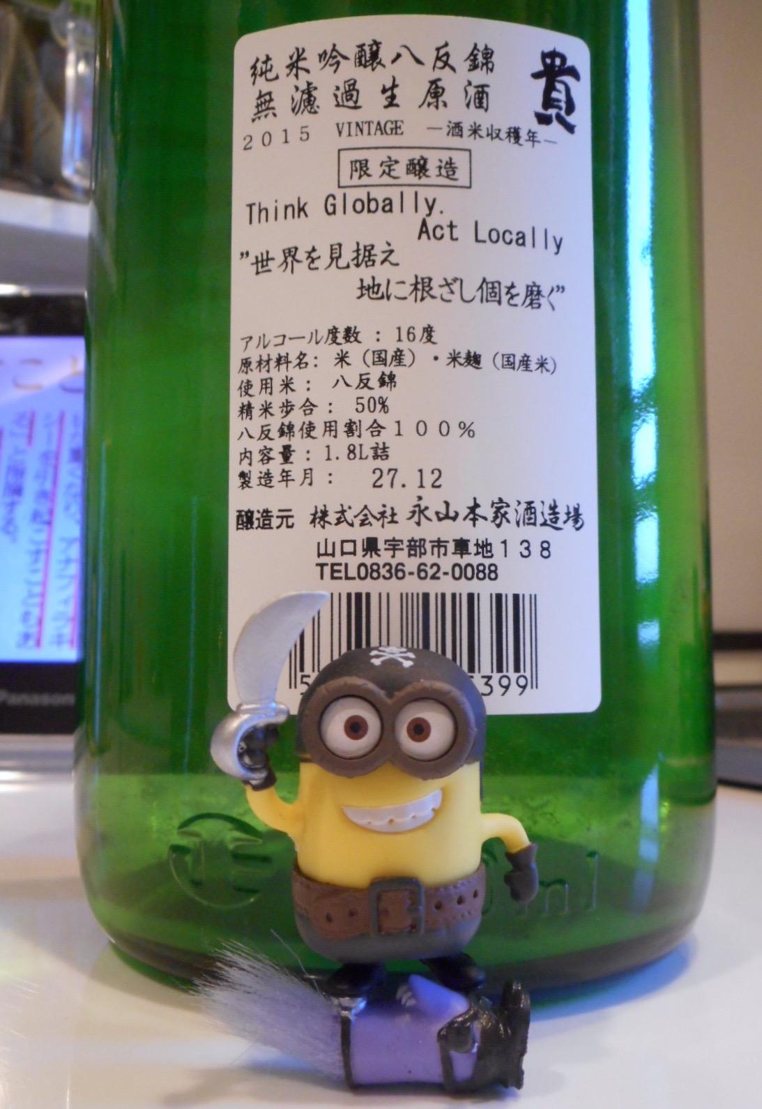 taka_hattan2.jpg
