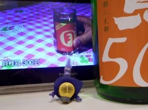 taka_hattan4.jpg