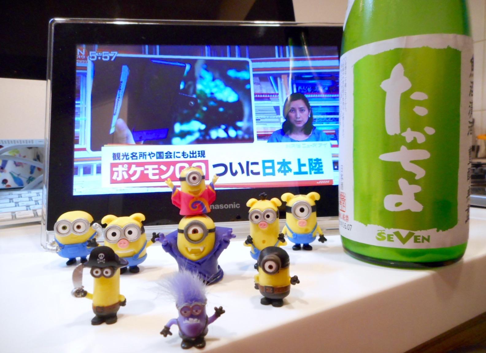 takachiyo_seven_27by1.jpg