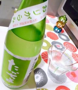 takachiyo_seven_27by4.jpg