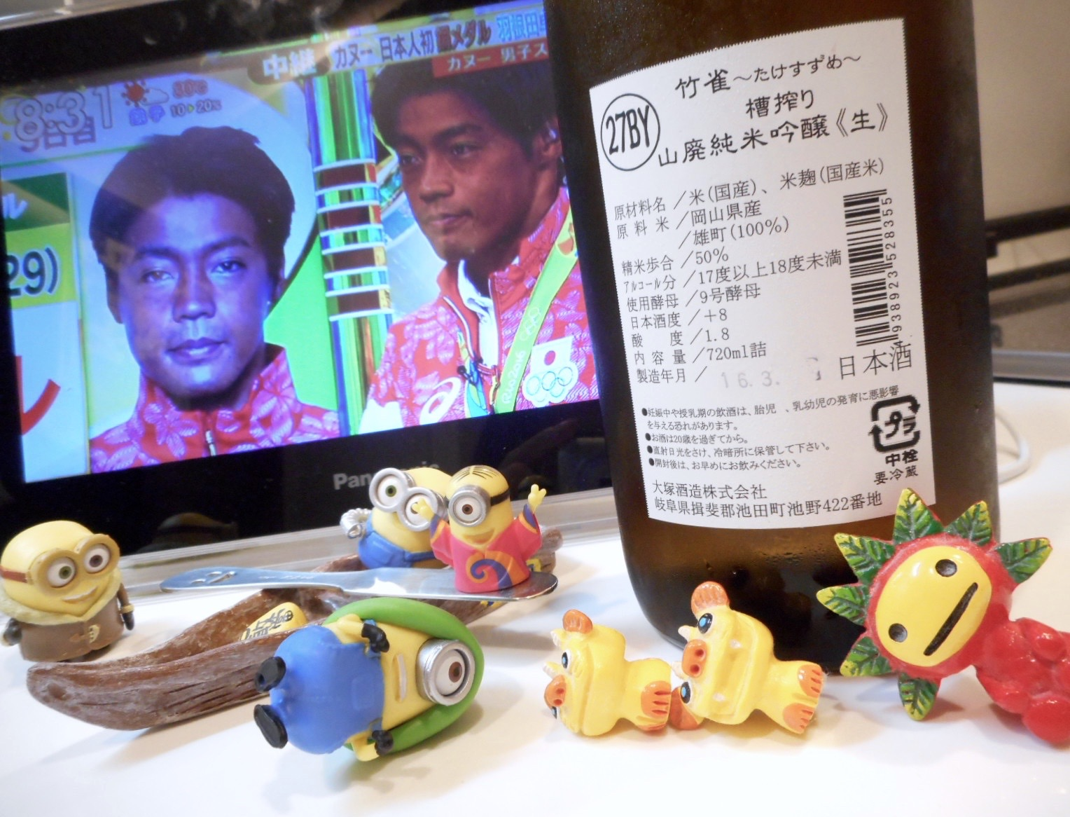 takesuzume_yamahai_jungin_omachi27by2.jpg