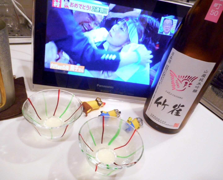 takesuzume_yamahai_jungin_omachi27by6.jpg