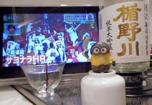 tatenokawa_seiryu_nama4.jpg
