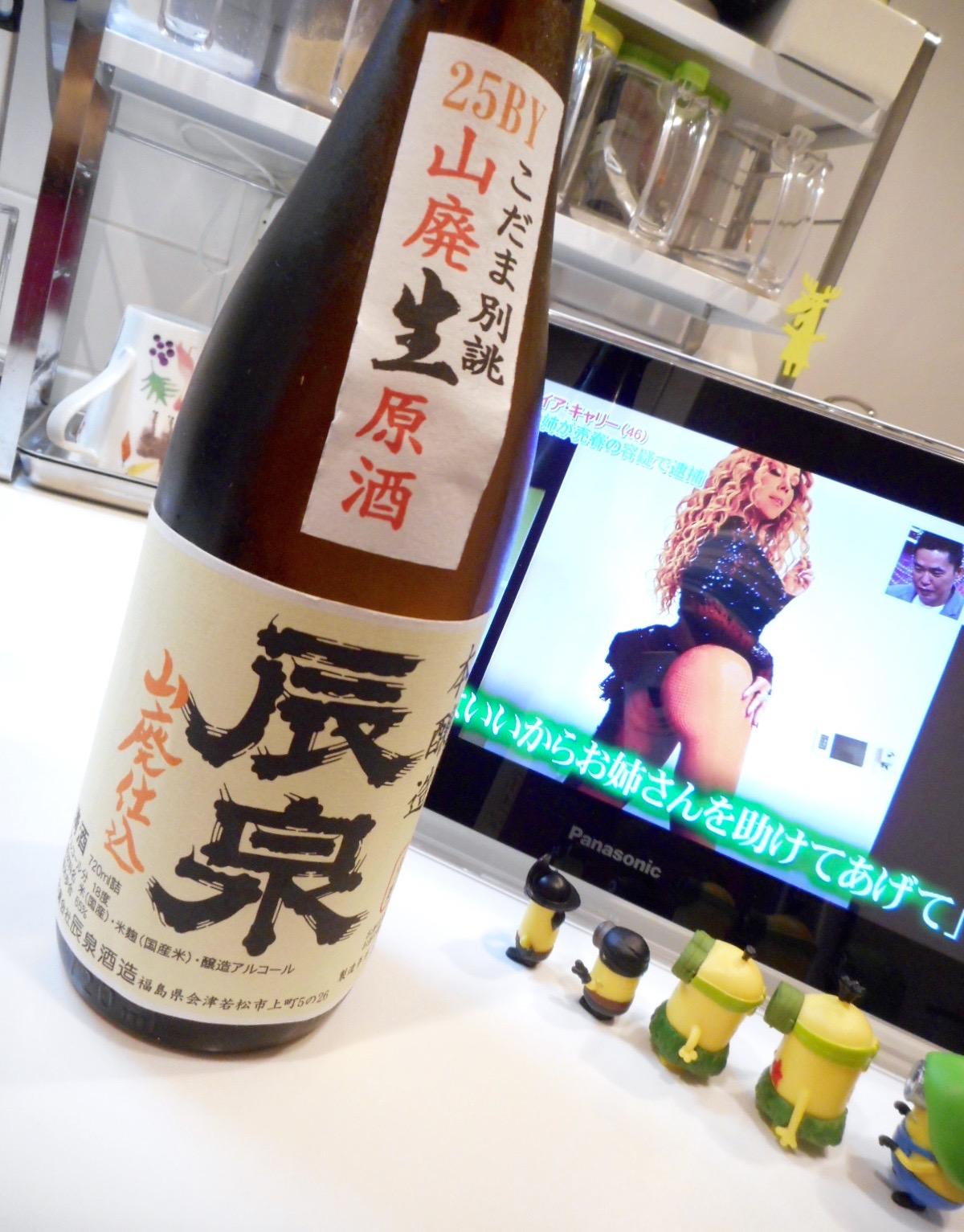 tatsuizumi_yamahai_honjouzou_kodama25by3.jpg