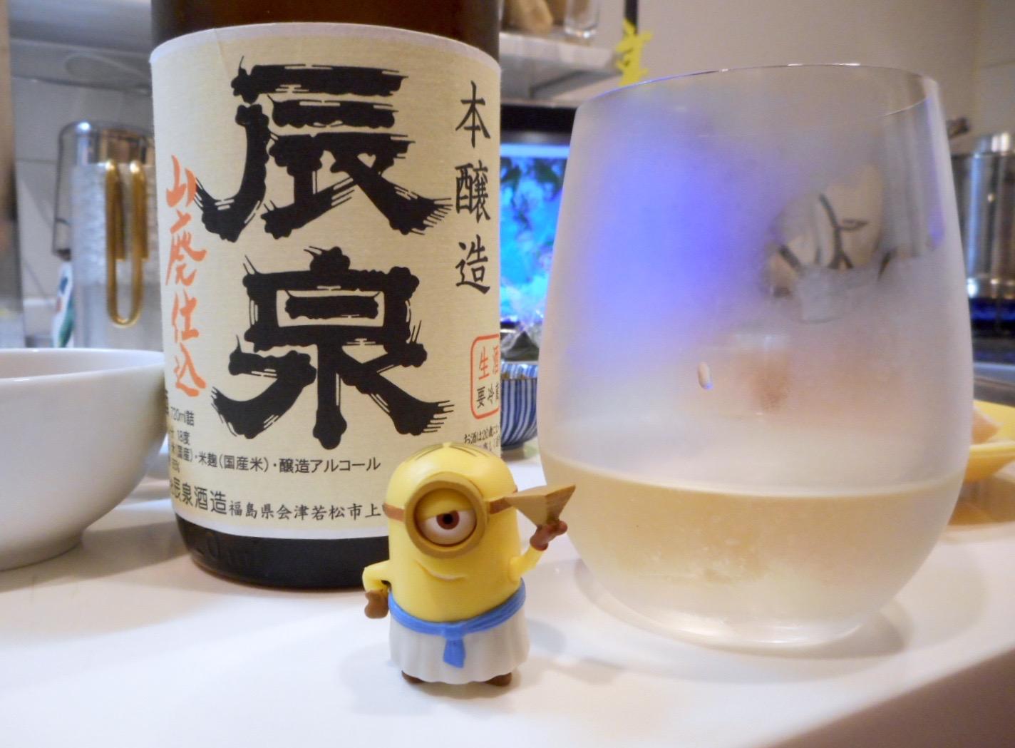 tatsuizumi_yamahai_honjouzou_kodama25by7.jpg