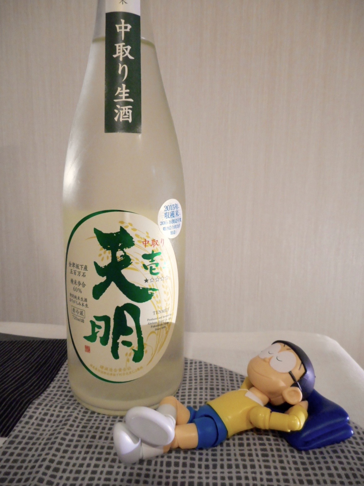 tenmei_nakadori1_1.jpg