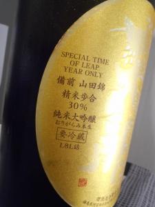 tenmei_urugou27by4.jpg