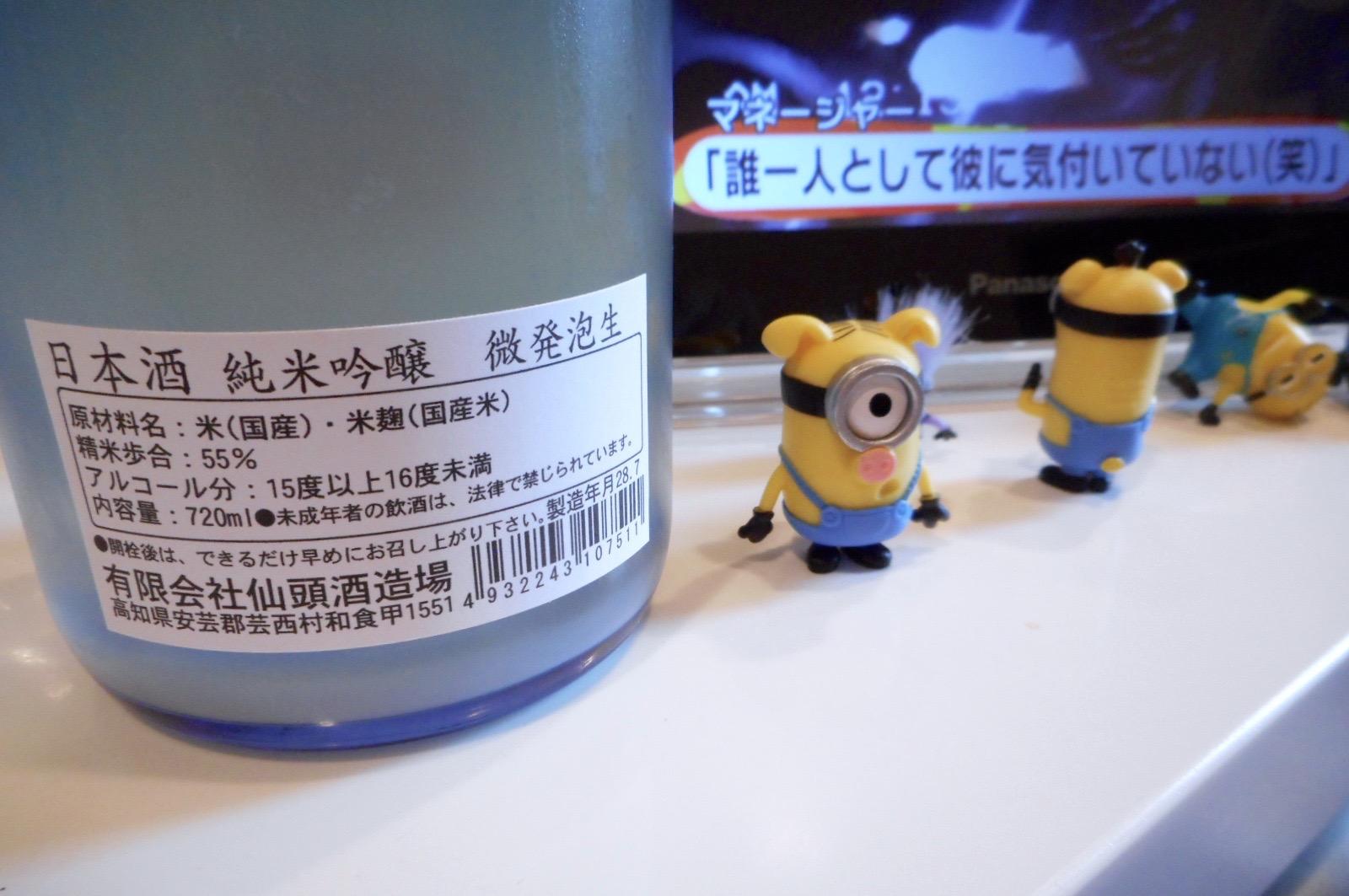 tosashiragiku_bihappo27by2.jpg