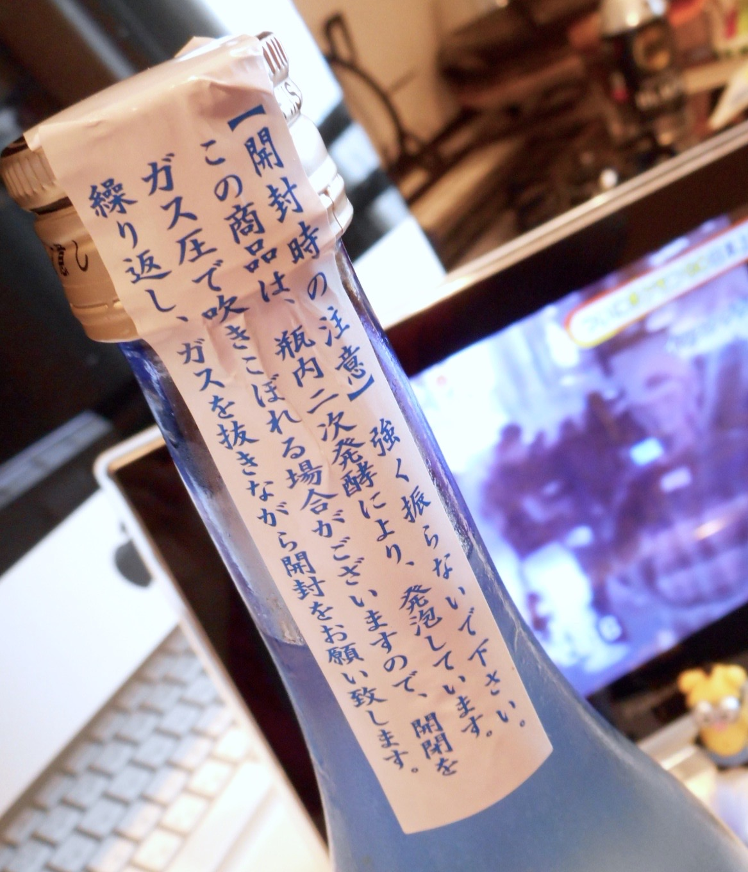 tosashiragiku_bihappo27by3.jpg