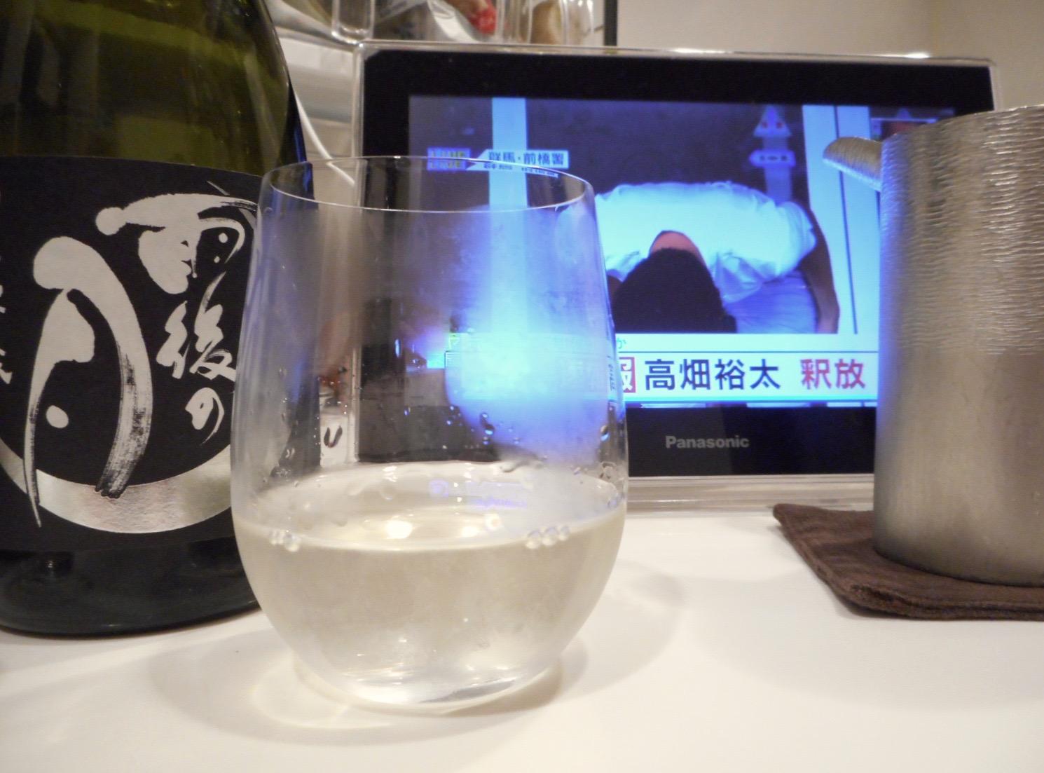 ugonotsuki_jundai_aiyama27by4.jpg