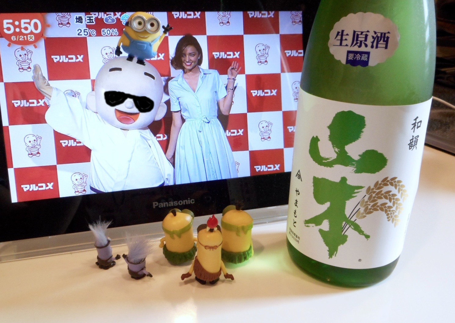 yamamoto_wain1.jpg