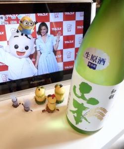 yamamoto_wain2.jpg