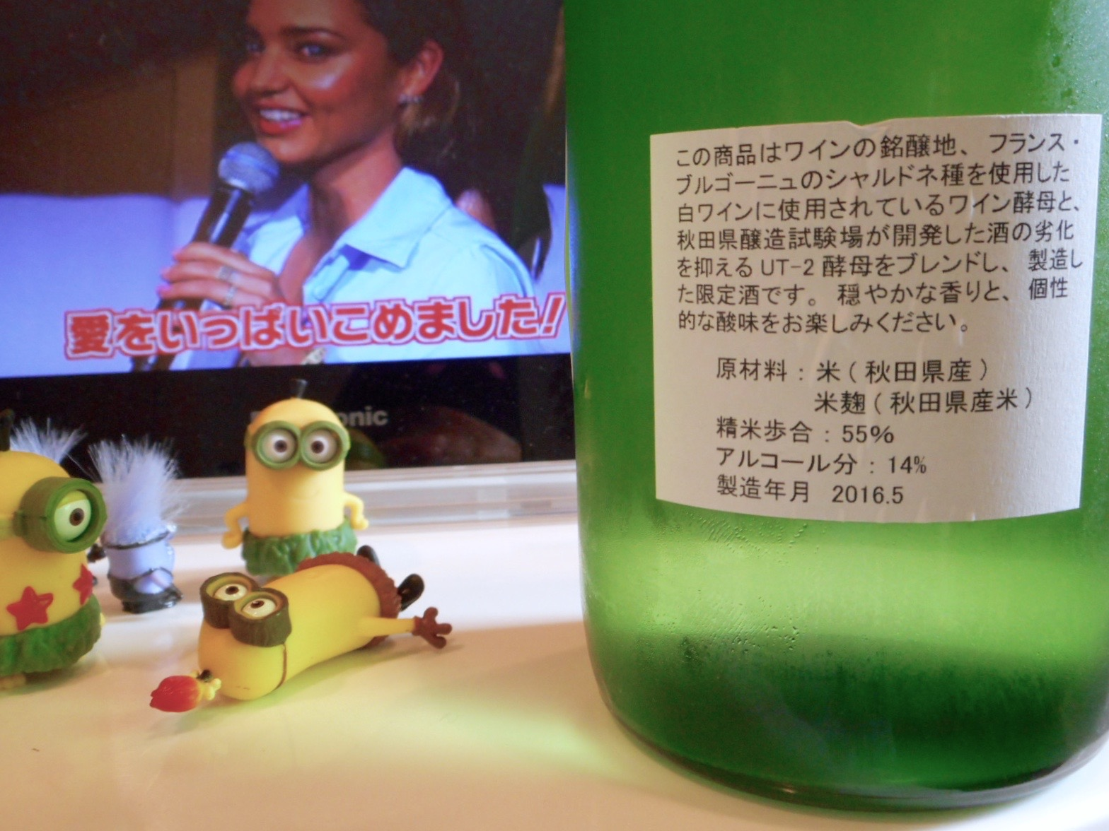 yamamoto_wain3.jpg