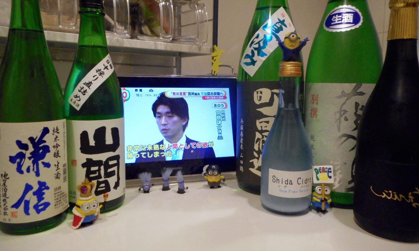 yanma_machida_kenshin.jpg
