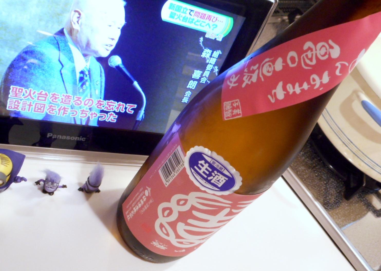 yui_omachi50_kameg2.jpg