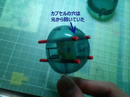 ブログ用サイアークあたま製作008