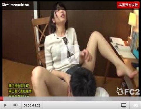 旦那が出勤した後義弟を舐め犬調教する義姉 川上奈々美
