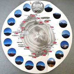 DSC02551 - コピー