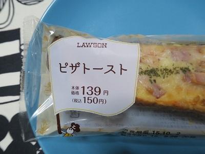 151001_LAWSON1.jpg