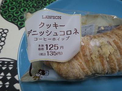 151030_LAWSON1.jpg
