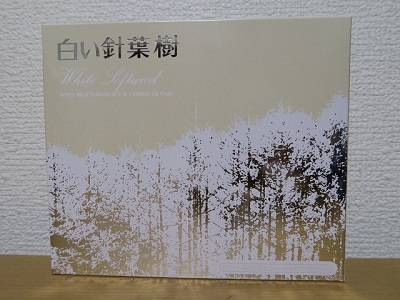 151007_針葉樹