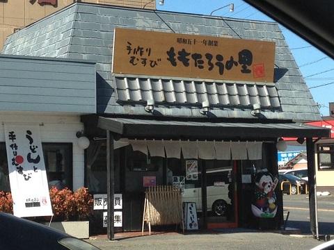 151025_桃太郎0