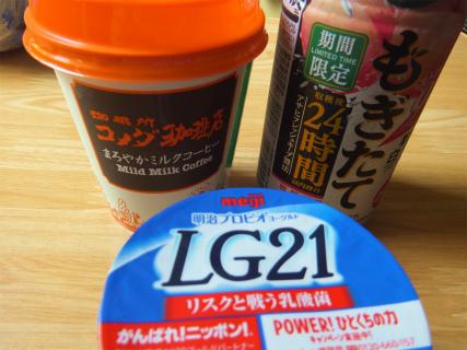sDSCF1346.jpg