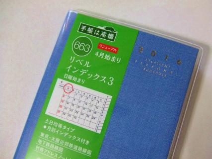 sDSCF6441.jpg