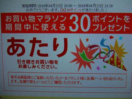 sDSCF6756.jpg