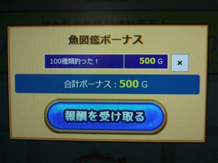 sDSCF6992.jpg